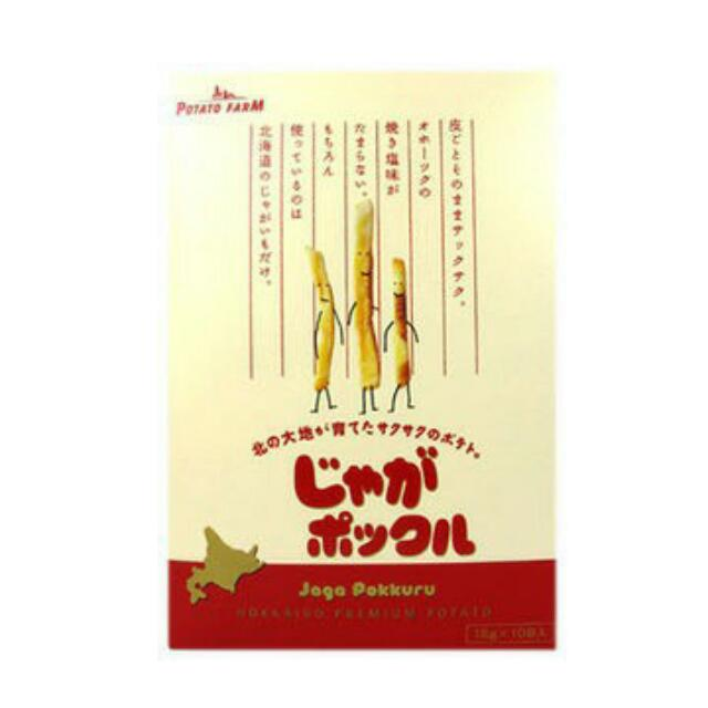 日本薯條三兄弟