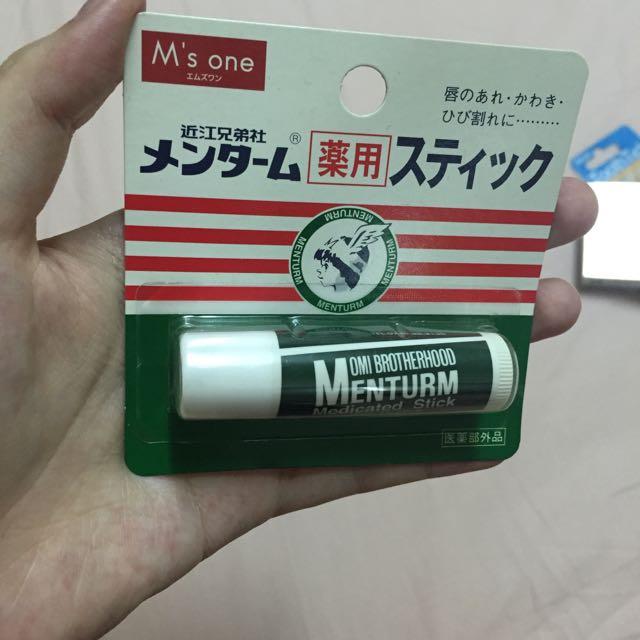 日本購入全新未拆封護唇膏