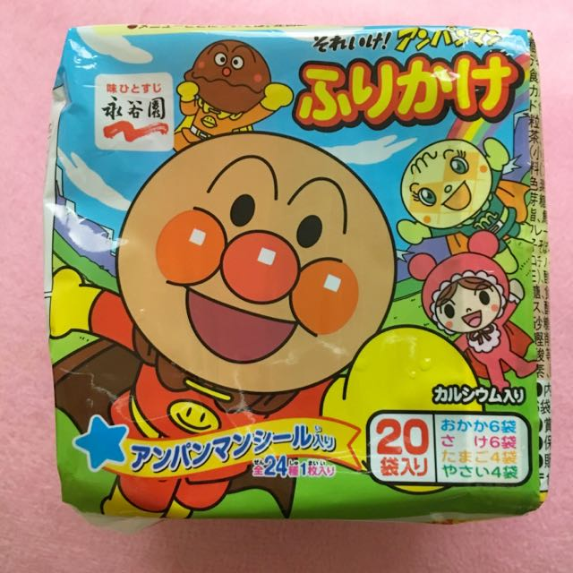 日本帶回 現貨 麵包超人 香鬆 20入