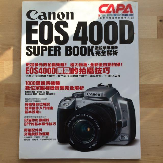 Canon Eos 400D 解析