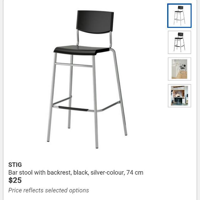 New Ikea STIG 74cm Bar Stool x2