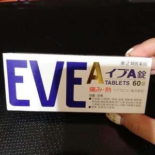 日本EVE頭痛藥