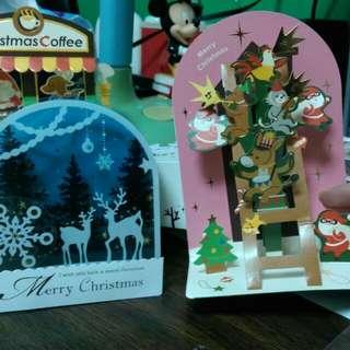 聖誕立體卡片