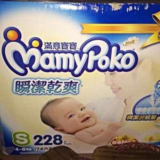 滿意寶寶 s 瞬潔乾爽 尿布 藍滿 箱