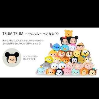 迪士尼 Tsum tsum單隻 三眼怪