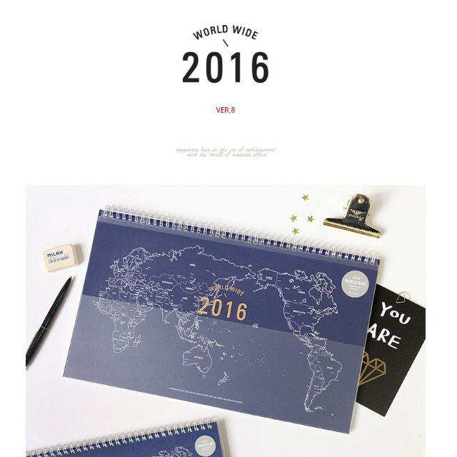2016 world map desk calendar womens fashion on carousell photo photo gumiabroncs Gallery