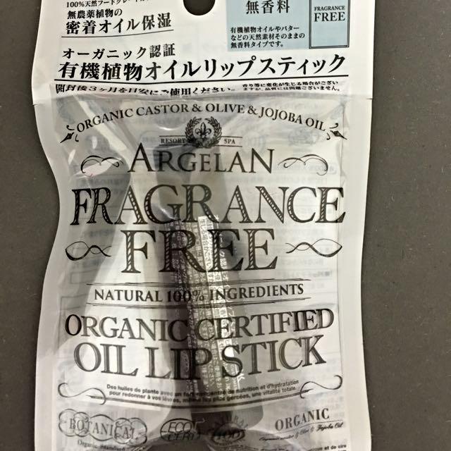 日本帶回 全新 天然保濕 護唇膏 無味 免運
