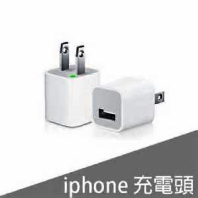 Iphone旅充頭 免運費