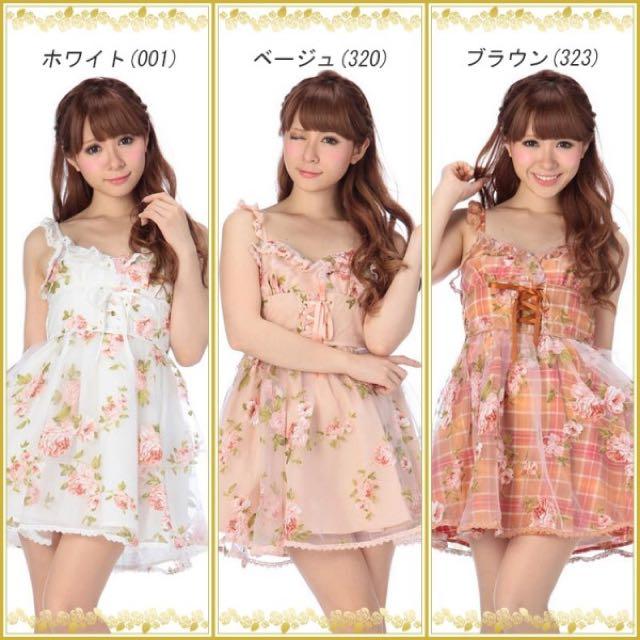 LIZ LISA 正品🎀 細肩帶玫瑰花紗質洋裝 - 白色