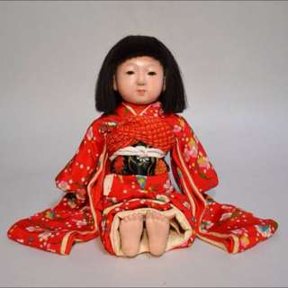Antique Japanese Ichimatsu Doll. (For sharing only).