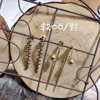 韓國飾品 線條款耳環
