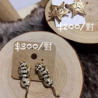 韓國飾品 鑽豹/復古星星 耳環
