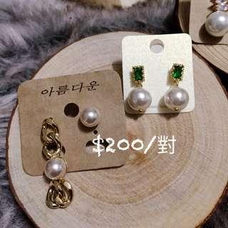 韓國飾品 珍珠系列耳環