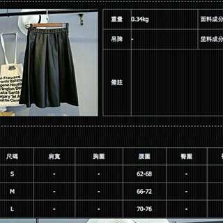 2015超時尚半身裙 黑色皮裙高腰長裙大擺裙