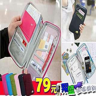 🚚 韓版旅行護照包收納袋/護照夾/旅遊收納包/證件包/手拿包/零錢包/硬幣紙鈔 卡片存摺 手機皮夾卡包【翔盛】