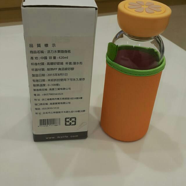 活力水果隨身瓶