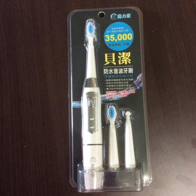 (全新)貝潔防水音波電動牙刷