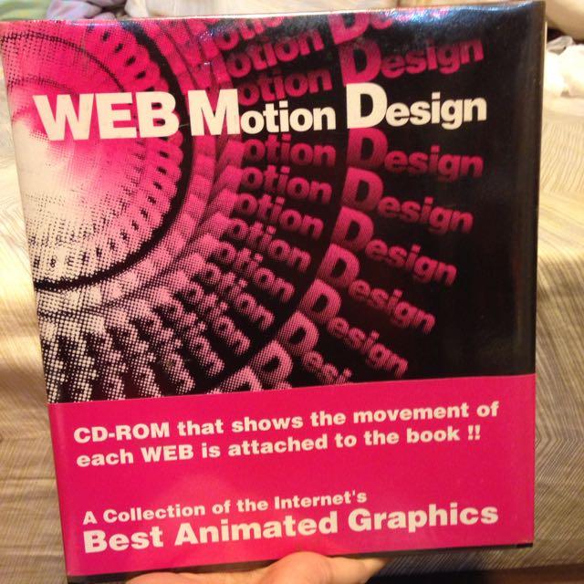 網頁 動態視覺設計書