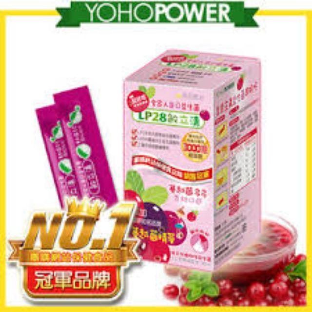 轉賣 悠活原力  LP28敏立清益生菌-蔓越莓多多