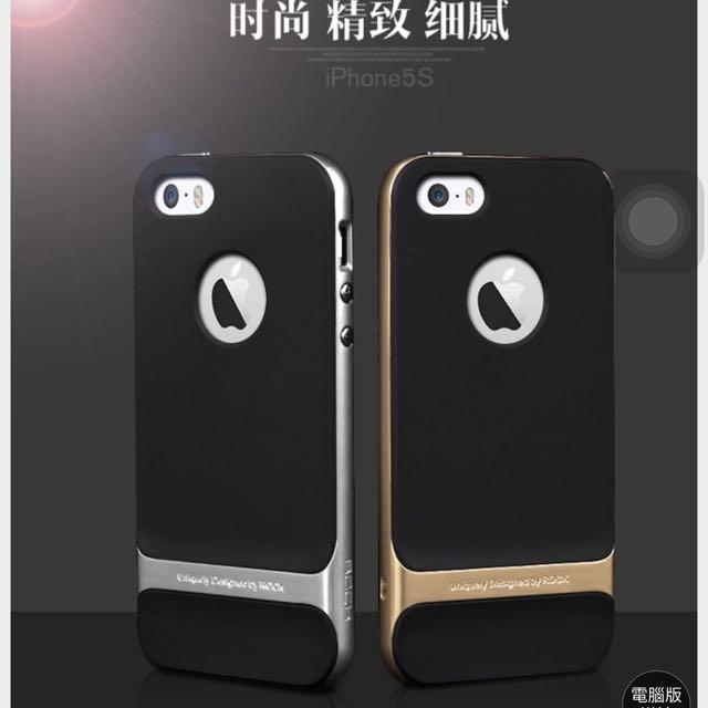 iPhone 5s 保護殼+玻璃保護貼