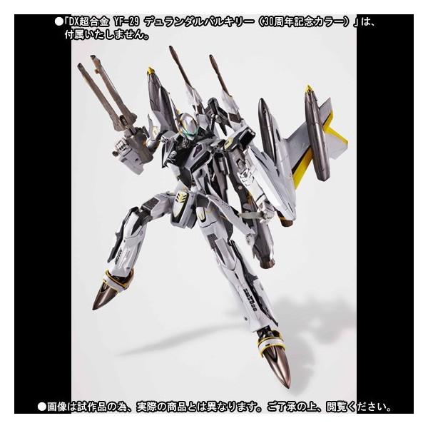 Color Super Parts Macross F DX Chogokin YF-29 Durandal Valkyrie 30th Anniv
