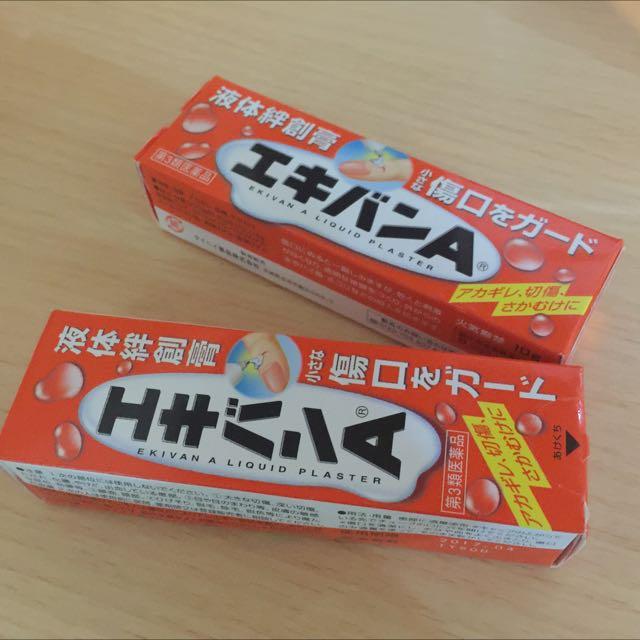 液體ok繃 日本帶回