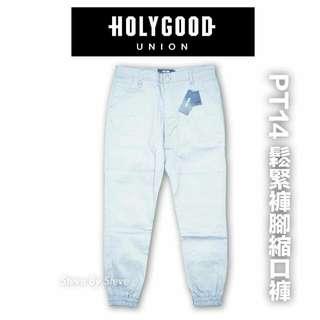 ❇難得一見-白色縮口褲
