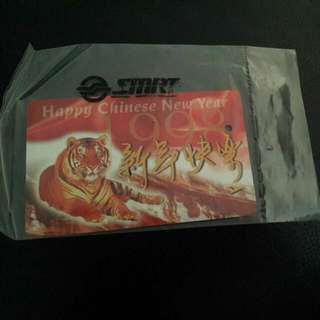 collection of smrt old version card