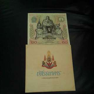 thailand collection note