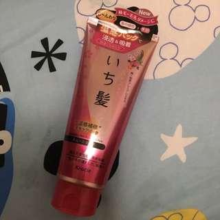 含運❕日本全新 いち髮 熱感修護乳