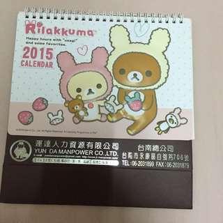 免費贈送❤️拉拉熊桌曆