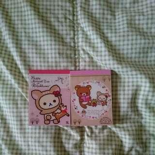〈出清〉正版San-x  Rilakkuma 懶熊、拉拉熊便條紙-可換物