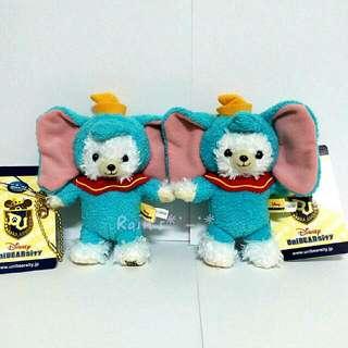 🆕大學熊 二代小飛象鍊珠吊飾🎁