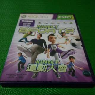 Kinect Sports For Xbox 360