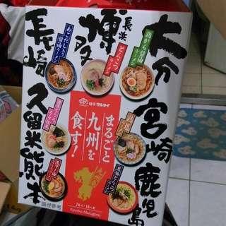 九州風味拉麵