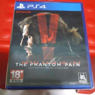 Brand New: Metal Gear Solid V: The Phantom Pain