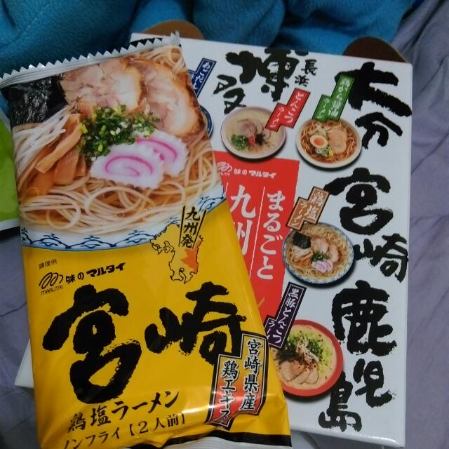 宮崎雞汁風味拉麵