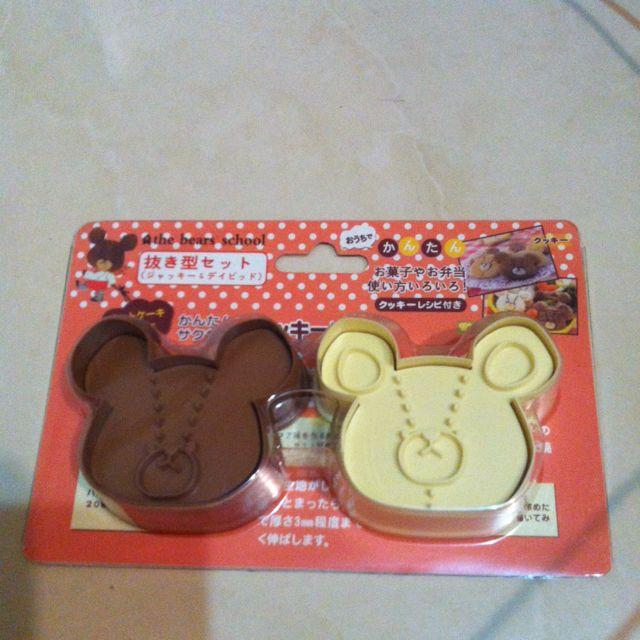 日本小熊學校餅乾模板/模型