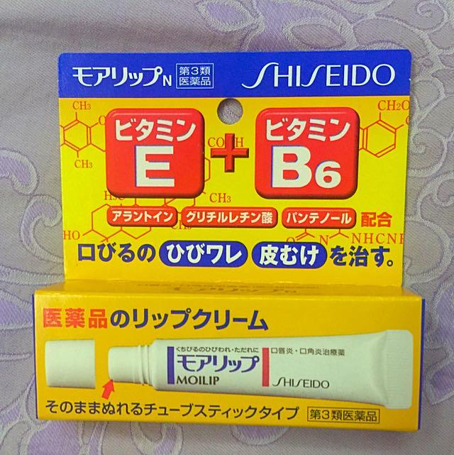 日本超夯護唇膏 SHISHEIDO. E+B6