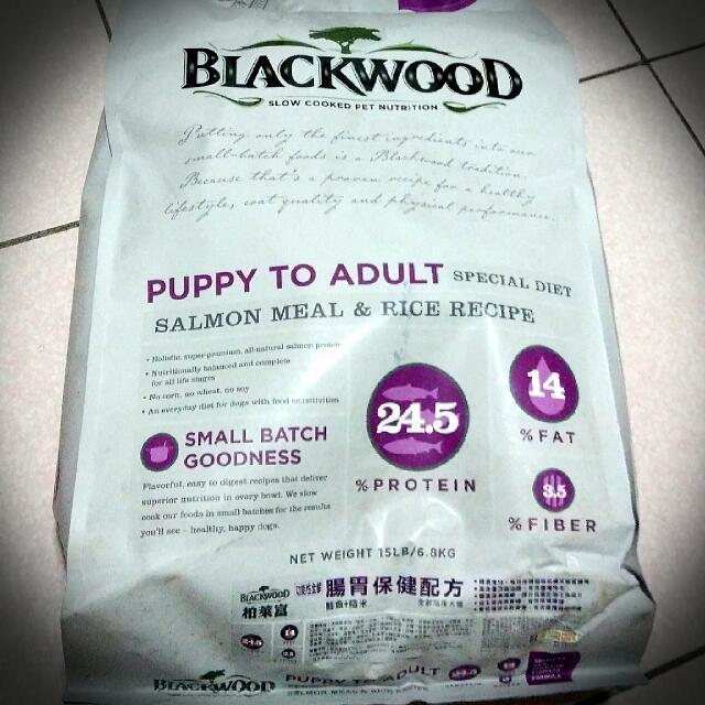 柏萊富 WDJ專業推薦飼料 幼犬到成犬適用 15磅/6.8kg 售1000