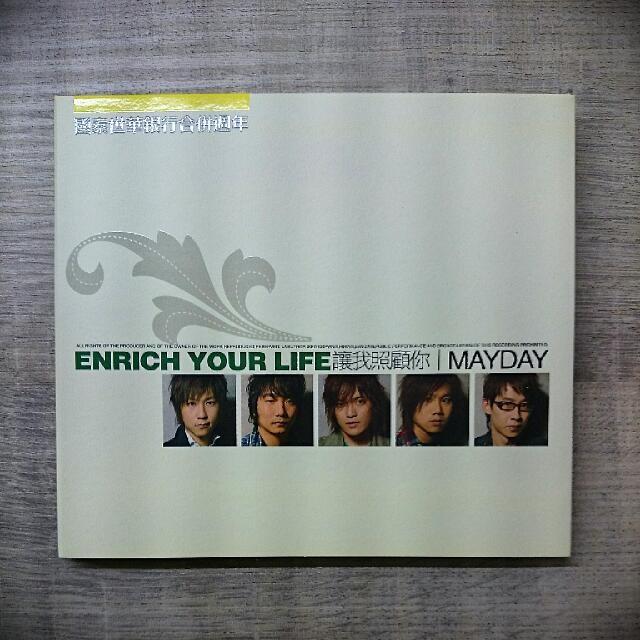 〖全新未拆封絕版〗五月天ENRICH YOUR LIFE讓我照顧你 國泰世華銀行合併週年CD