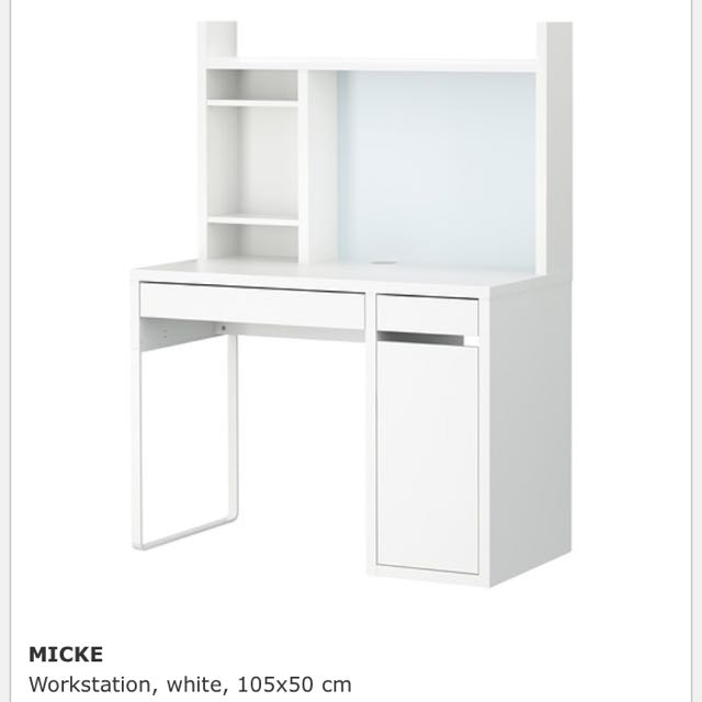 quality design fff6a 79f15 IKEA White Study Desk, Furniture on Carousell