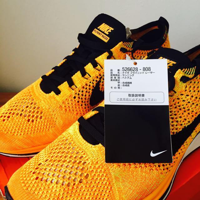 e1d21dbbd24a Nike Flyknit Racer Team Orange Black or Yellow Black colourway ...