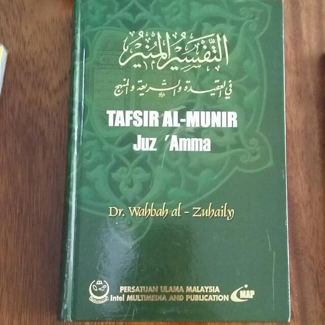 Tafsir Al-Munir Juz Amma, Books & Stationery on Carousell