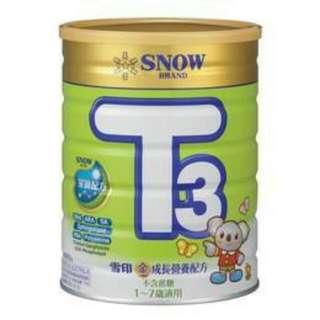 雪印T 3