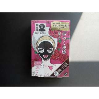 Sexylook Superior Brightening Black Mask With Neck