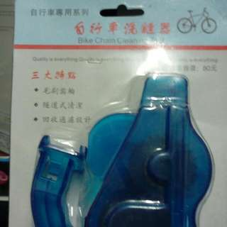 自行車洗鏈器