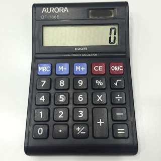 Aurora Calculator