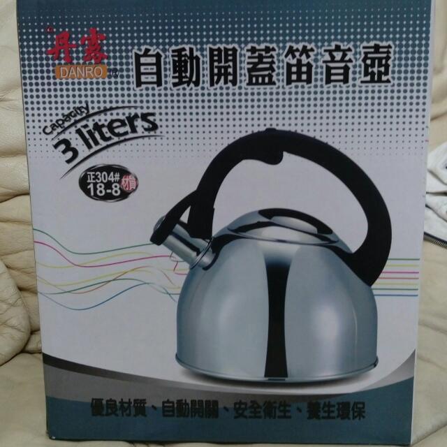 丹露 自動開蓋不銹鋼笛音壺  3公升   市售價 $ 1480  特價驚爆價 $699                                          (不含運100)