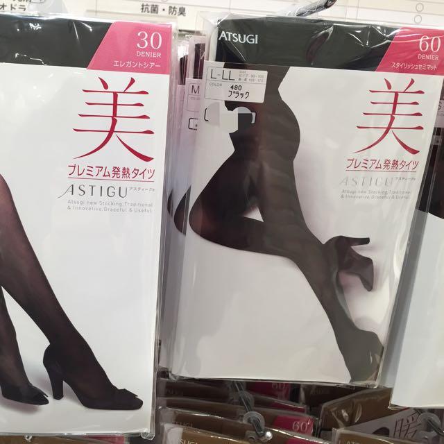 日本人氣絲襪品牌:ATSUGI 冬季限定-發熱絲襪